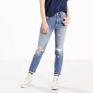 NEW Levi's 501 Skinny Selvage High Rise Jean